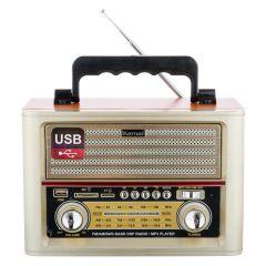 Radio cu MP3 Player Kemai MD-1705BT FM/AM/SW3, Gri