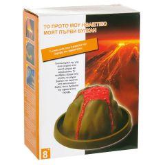 Joc educativ de constructie Primul meu vulcan