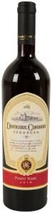 Pinot Noir Domeniul Coroanei 750ml