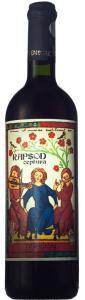 Vin rosu sec Rapsod Ceptura 0.75L