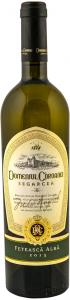Vin feteasca alba Domeniul Coroanei Segarcea 750 ml