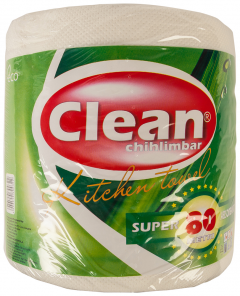 Rola hartie chihlimbar Clean 80m