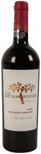 Feteasca Neagra Metamorfosis 750ml