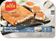 Placinta Bougatsa Alfa cu branza feta, 800 g