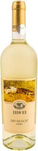 Vin alb Dry Muscat Jidvei 750 ml