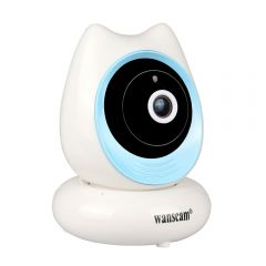 Camera IP Wireless Wanscam HW0048-1 full HD 1080P Pan/Tilt