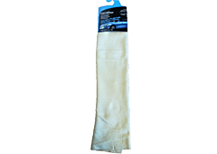 Laveta intretinere tapiserie piele 350