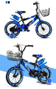 Bicicleta Dodo 16 inch cu pedale,varsta 4-8 ani,roti ajutatoare cu luminite,suport pentru bidon apă