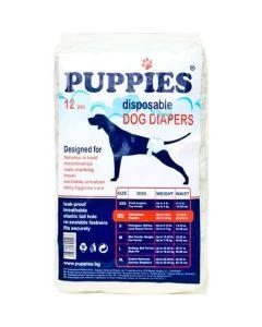 Scutece pentru caini Puppies, XS, 12 buc