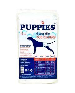 Scutece pentru caini Puppies, XXS, 12 buc
