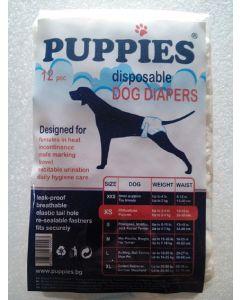 Puppies Scutece Caini XS 12 buc