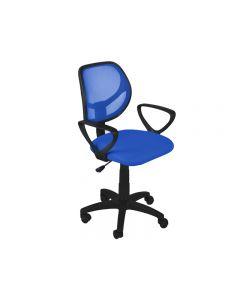 Scaun de Birou Rotativ, Inaltime Reglabila, Spatar Mesh, Culoare Albastru
