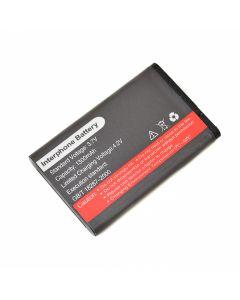 Acumulator Midland Li-Ion 1300 mAh pentru Statie CT510 Cod R73645
