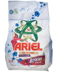 Detergent automat 2kg Ariel Color