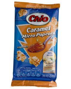 Popcorn cu caramel Chio 90g