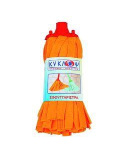 Rezerva din fibra pentru mop, culoare portocaliu, Cyclops
