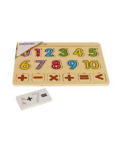 Puzzle lemn - Adunarea