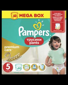 Scutece-chilotel Pampers Premium Care Pants Mega Box, Marime 5, 11-18 kg, 60 buc