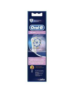 Rezerva sensitive ultra thin Oral-B