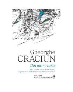 Doi intr-o carte - Gheorghe Craciun