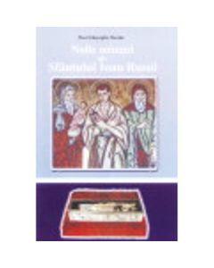 Noile Minuni Ale Sfantului Ioan Rusul - Gheorghe Nicolae
