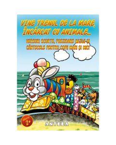 Vine trenul de la mare, incarcat cu animale - Jocuri, poezioare hazlii si cantecele pentru copii