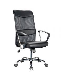 Scaun de birou ergonomic, Atelier Gull, piele ecologica si mesh, negru