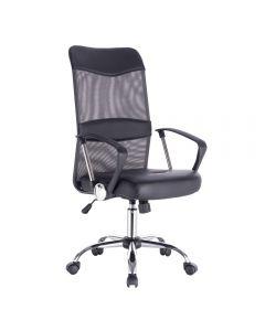 Scaun de birou ergonomic, Atelier Gull, piele ecologica si mesh, gri
