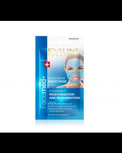 Masca de fata, Eveline Cosmetics, Masca Ultra-Reparatoare de noapte, 7 ml