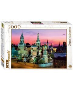Puzzle Step - Saint Basil's cathedral, Moscow, 2.000 piese (60359)